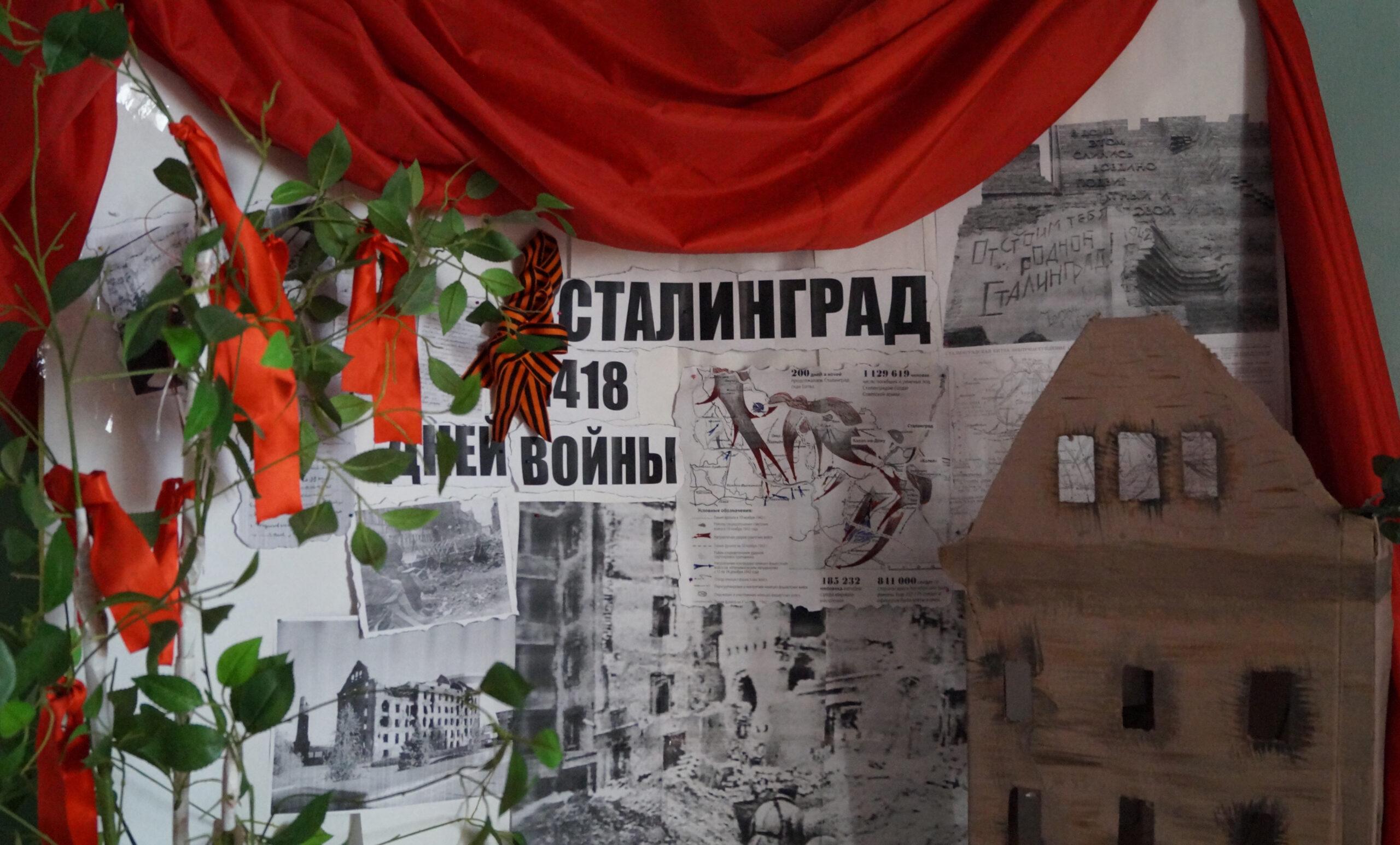 78 лет победе в Сталинградской битве!